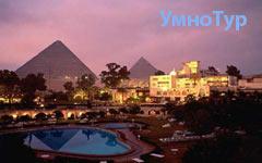 Egipet-ut