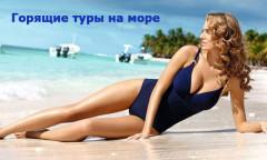 hq-wallpapers_ru_girls_63109_800x600[1]