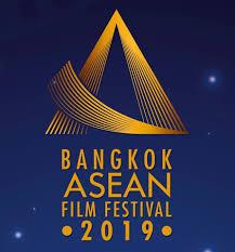 Bangkok ASEAN Festival