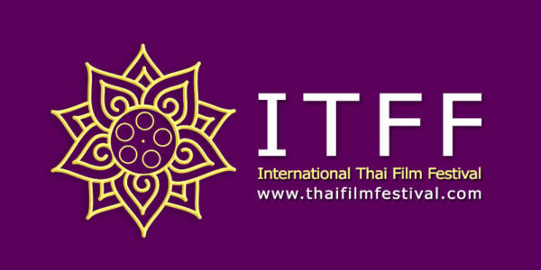 ITFF one of the film festivals in Thailand