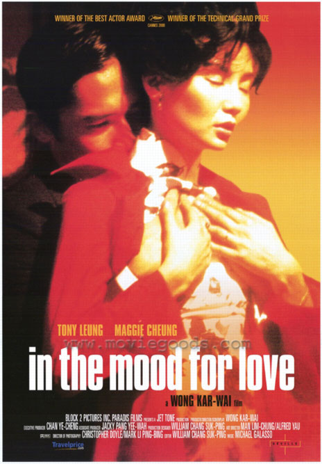 In the mood for love international movie set in thailand