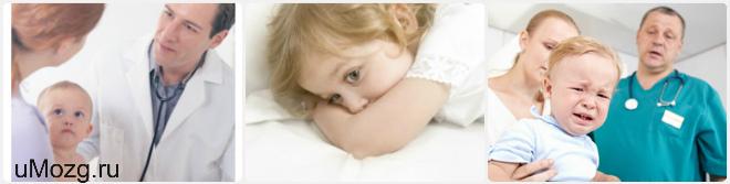 Примерное меню для больного взрослого фку. Детская лечебная диета при фенилкетонурии, симптомы заболевания