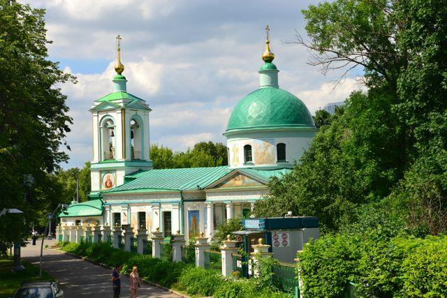 A pequena igreja da Trindade