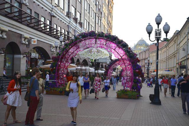 A Rua Arbat