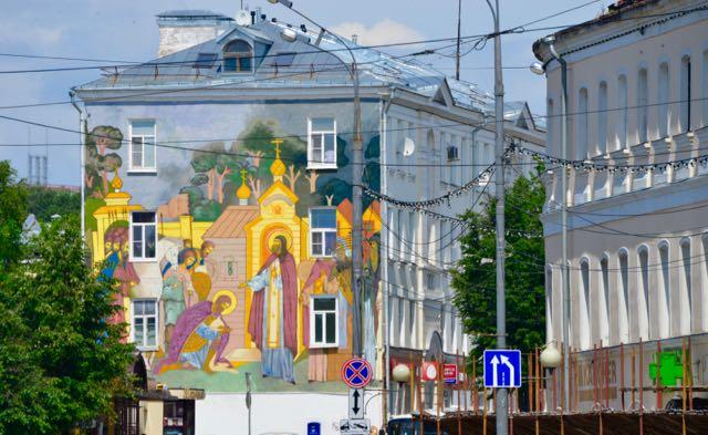 Painel pintado em parede em Serguiev-Possad