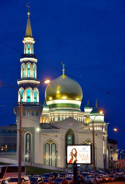 A Grande Mesquita de Moscou