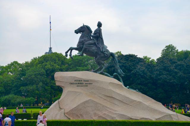 Estátua de Pedro I, O Grande.