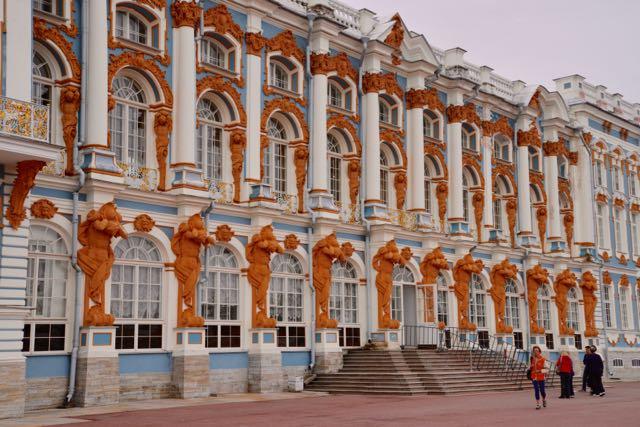 Detalhes da fachada do Palácio de Catarina.