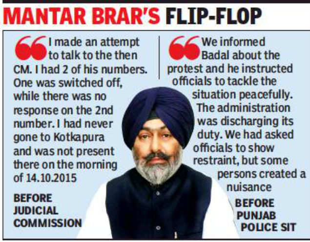 ex mla mantar singh brar made accused in kotkapura firing case