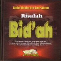 product_preview_risalah-bidah_8895