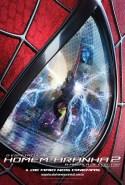 O Espetacular Homem Aranha 2: A Ameaça de Electro - poster Brasil