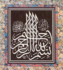 islam ve sanat