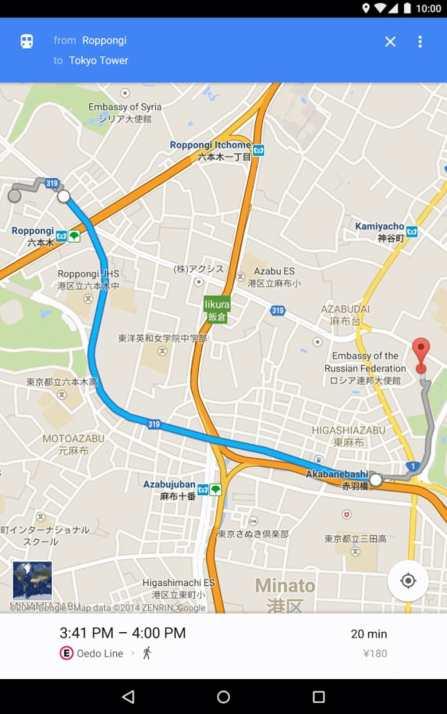 10 фишек Google Maps 8