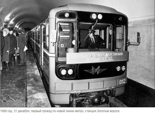 Единственные в своем роде станции Киевского метрополитена 7