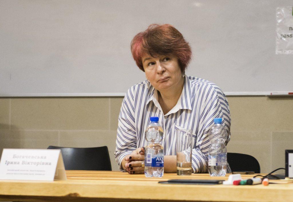 Будущее Украины с точки зрения религоведа, профессора Богачевской 2