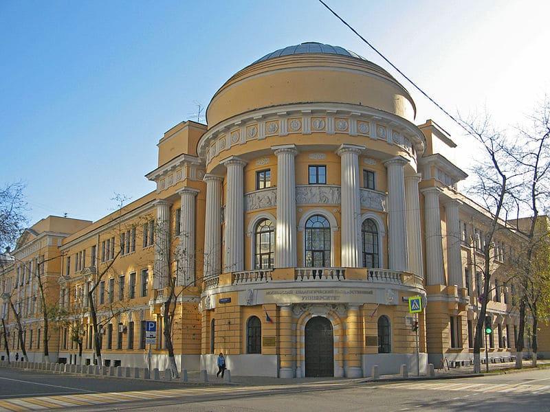 «Невеевщина» в украинской науке no pasaran, или Кто написал Невеева? 5
