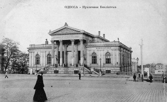 Плацдарм для ученых. Возрождение старейшего Одесского историко-литературного общества 4