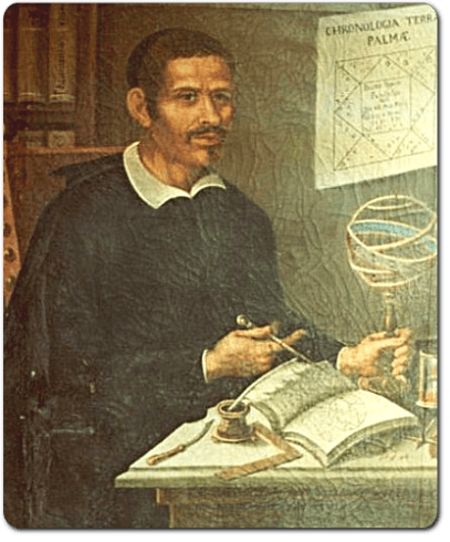 Джованні Баттіста Годіерна (1597-1660) – піонер дослідження небулярних об'єктів 3