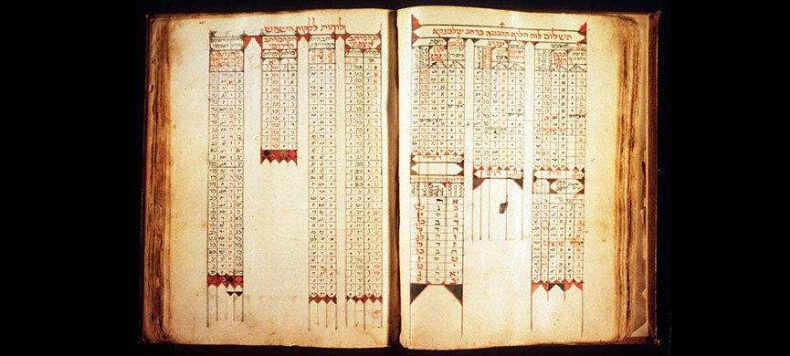 Астроном, чьими справочниками пользовались Христофор Колумб и Васко да Гама в своих исторических путешествиях 14