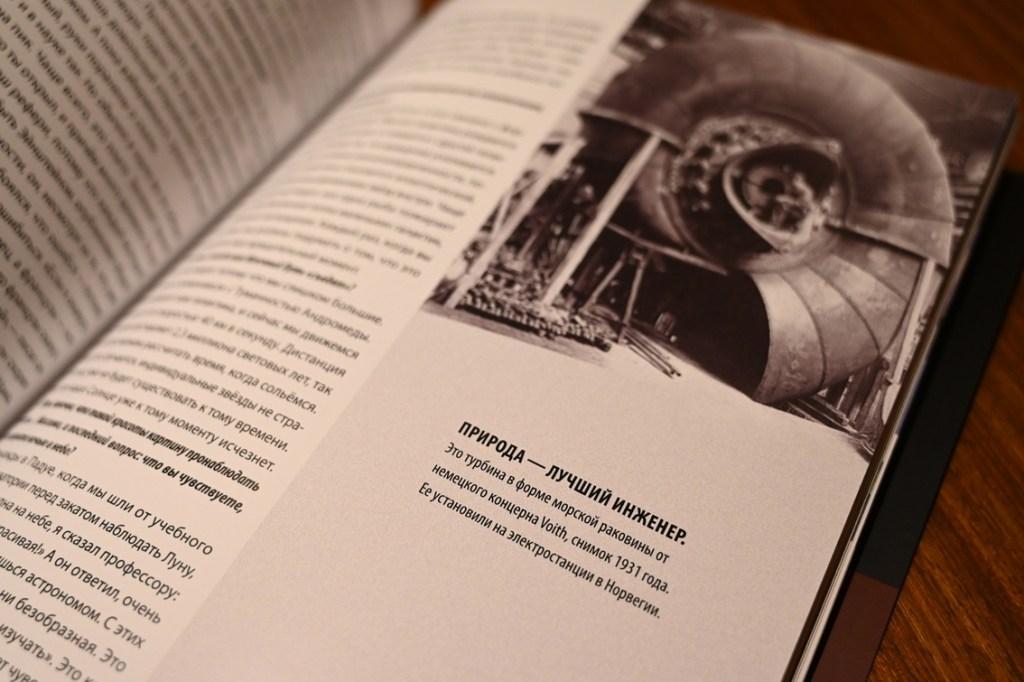 """№1/2019. Вышел печатный номер журнала """"Гранит Науки"""" 11"""