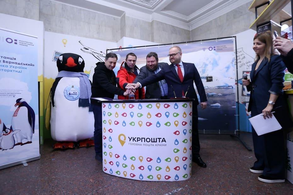 25-я Украинская антарктическая экспедиция отвезёт на Южный континент спецмарку 4