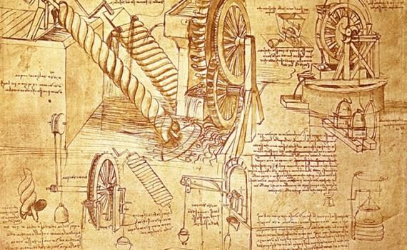 Психология технического изобретательства 1