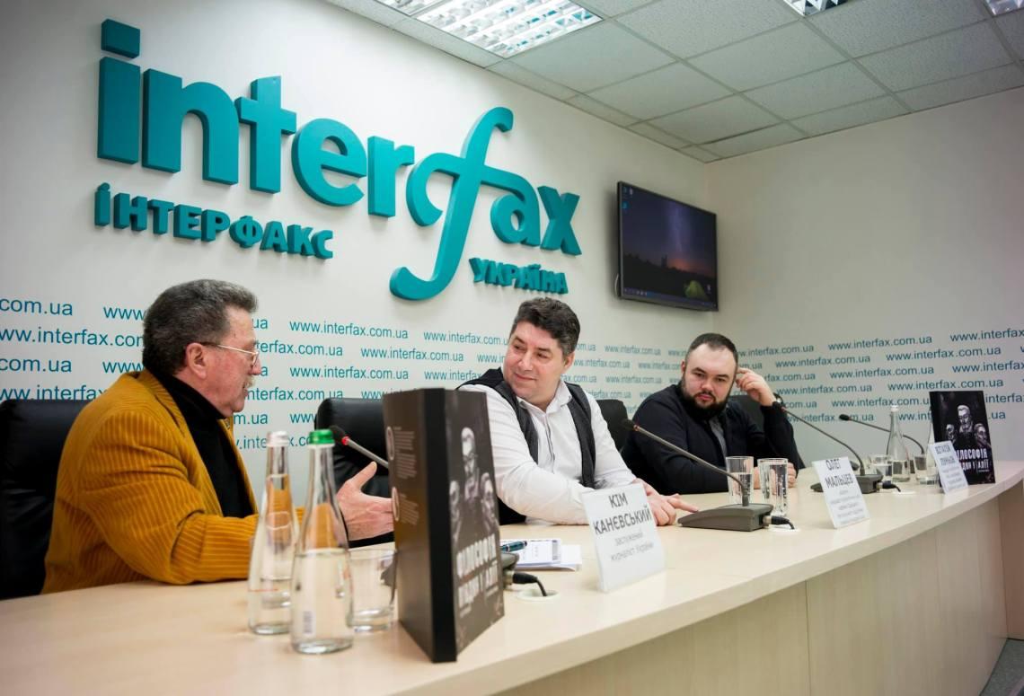 Выход долгожданной монографии «Философия юга Италии» состоялся в Киеве 7