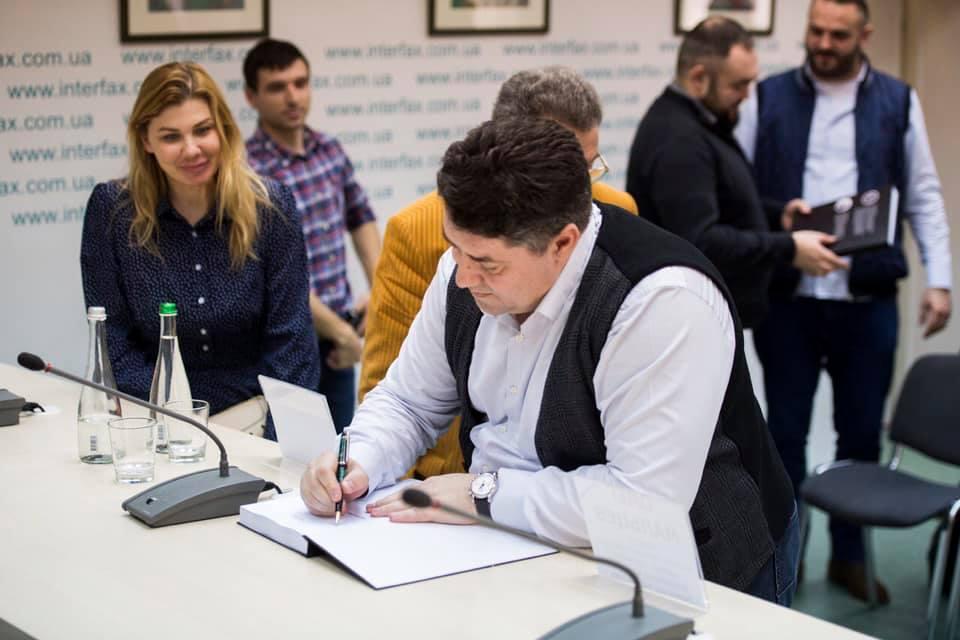 Выход долгожданной монографии «Философия юга Италии» состоялся в Киеве 5