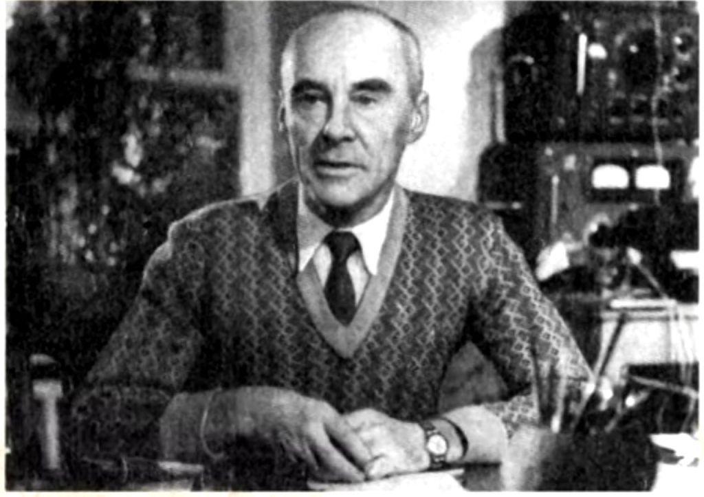 «Известный автор маргинального труда»: в чём ошибка Козырева? 6