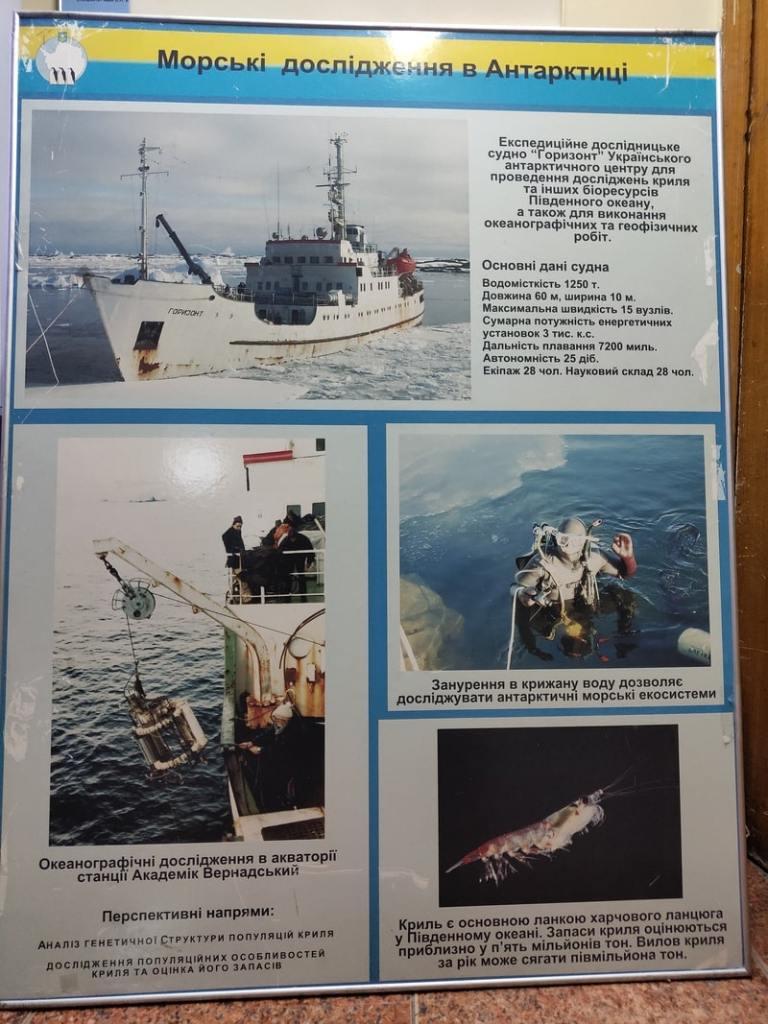 Начальник Антарктической экспедиции Юрий Отруба: «Едем обслуживать приборы» 12