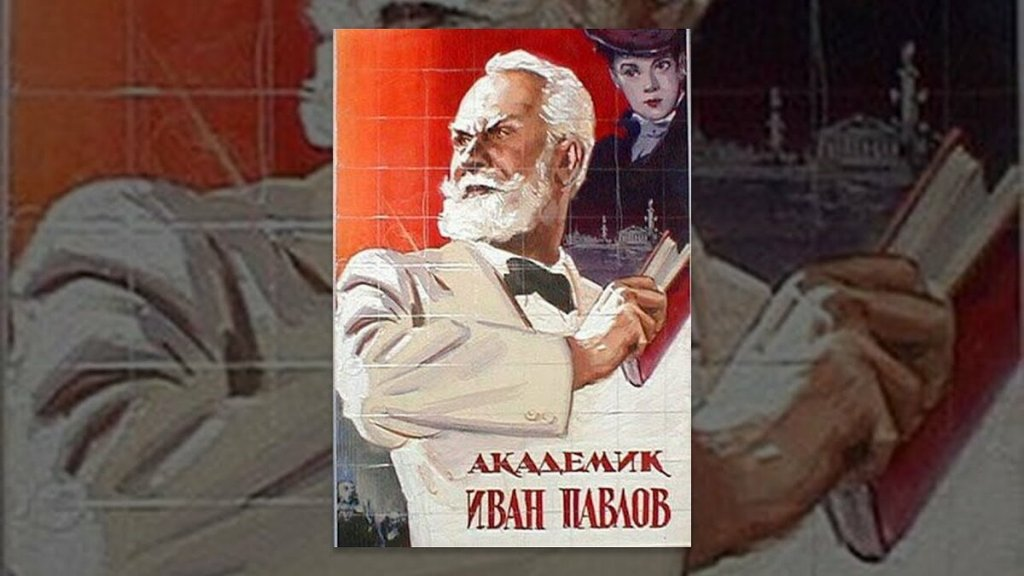 10 лучших биографических фильмов об ученых, снятых в XX веке 5