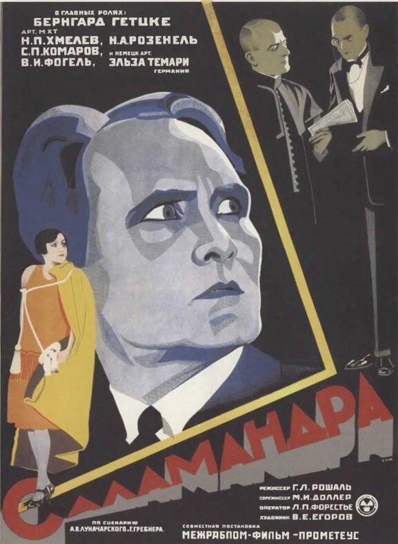 10 лучших биографических фильмов об ученых, снятых в XX веке 2