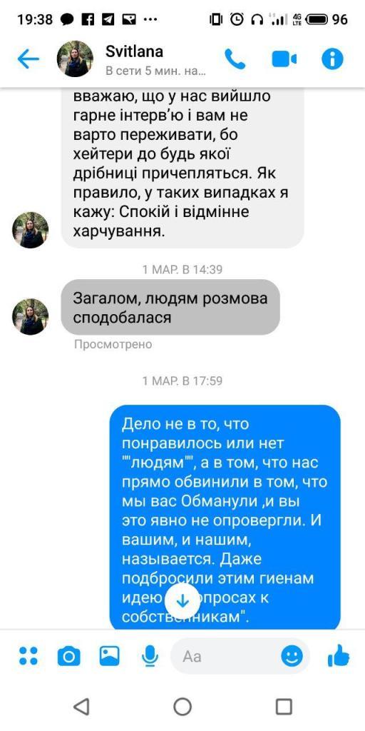 А судьи кто? Порочная политика в украинской науке 15