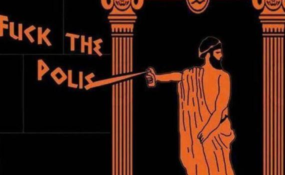 Прикладная философия: апории Зенона или не бойтесь ходячих мертвецов 4