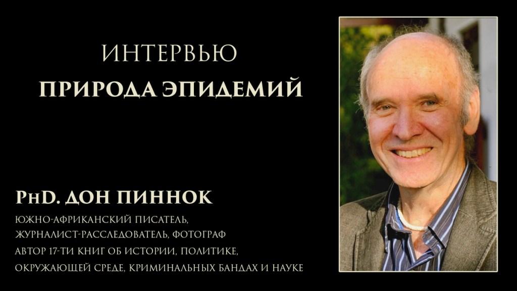 А судьи кто? Порочная политика в украинской науке 29