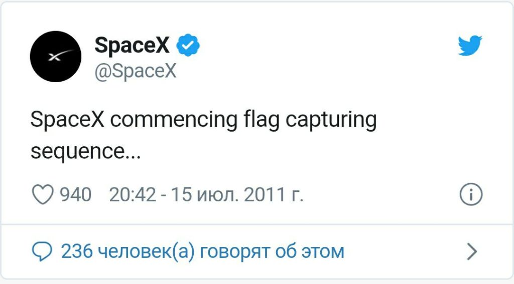 Исторический запуск космического «такси» с пассажирами! 4