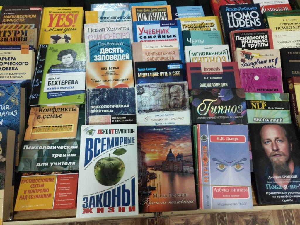Психологическая наука в Украине: взгляд молодого ученого 17