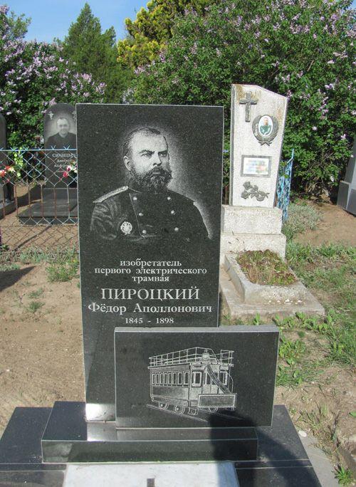 Появлением первого электрического трамвая мир обязан украинцу 12