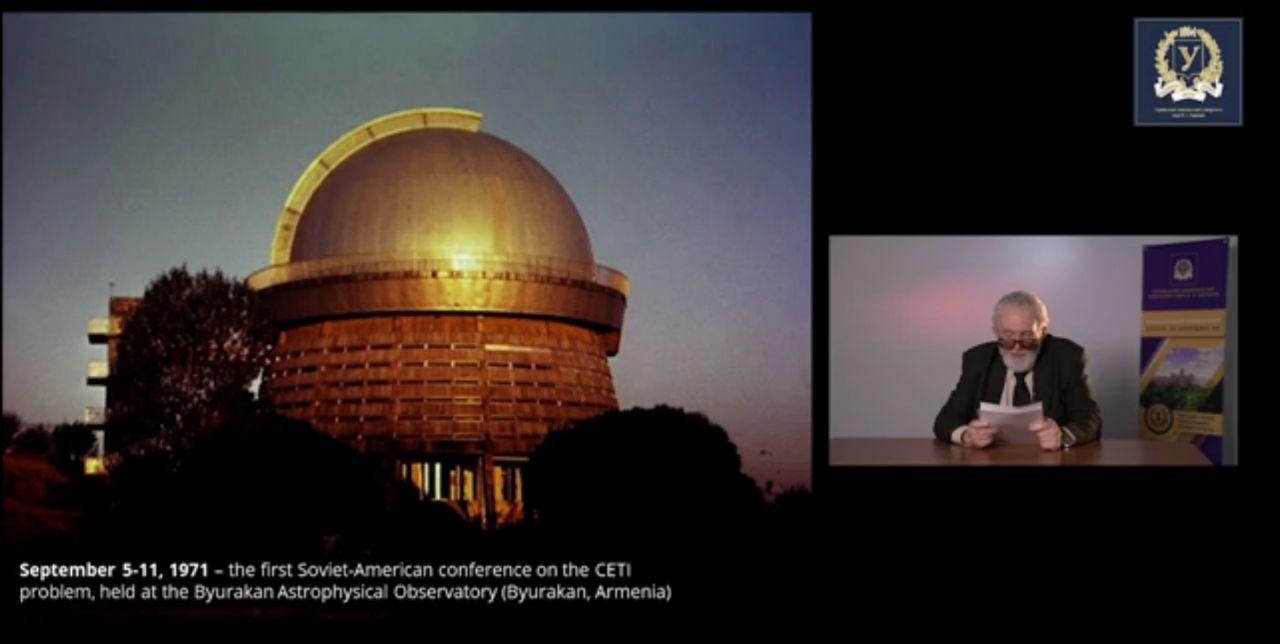 Программа SETI в культуре модерна и постмодерна: культурологические измерения проблемы Контакта 1