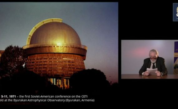 Программа SETI в культуре модерна и постмодерна: культурологические измерения проблемы Контакта 14