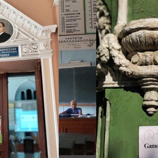 «Украина перестала быть космической державой»: «новость» с открытия Гамовской конференции 12