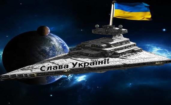 19 украинских космонавтов 23
