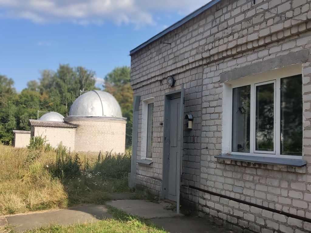 Главная астрономическая обсерватория НАНУ 10