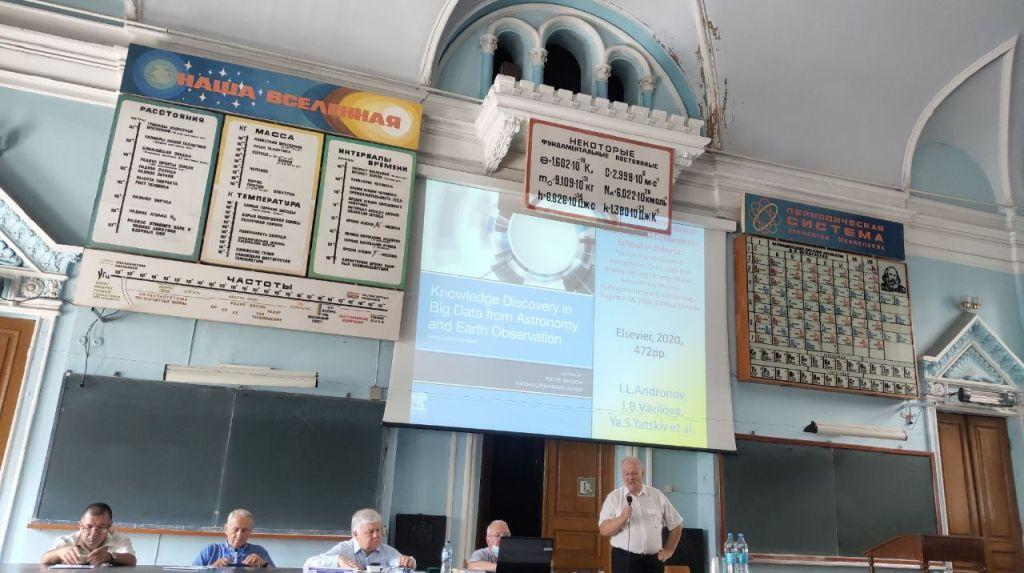 «Украина перестала быть космической державой»: «новость» с открытия Гамовской конференции 16