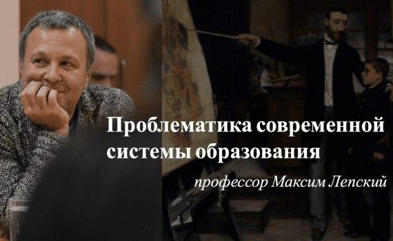 """Проблематика современной системы образования или кандидатом наук быть """"попсово""""? 9"""