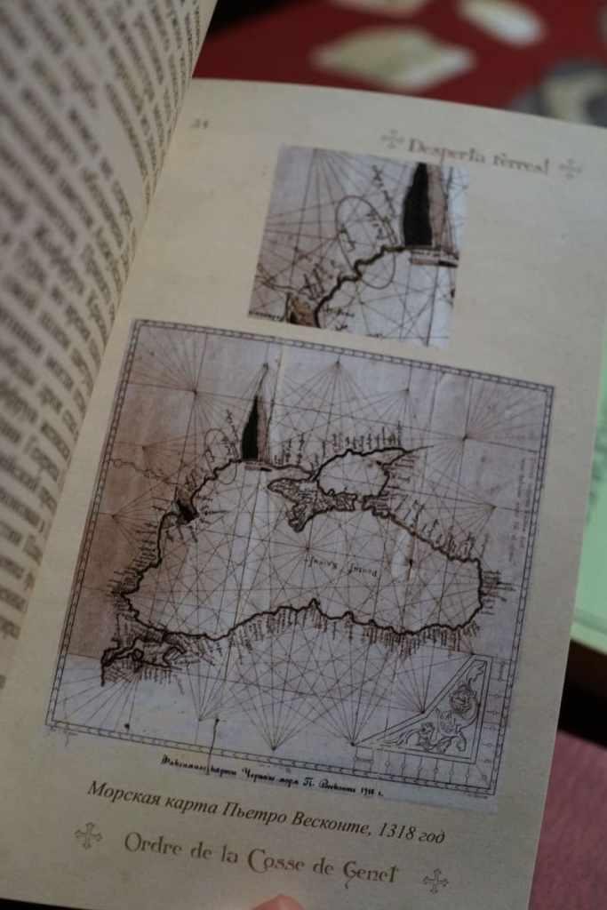Андрей Добролюбский: «Историческое источниковедение полно фальшивок» 16