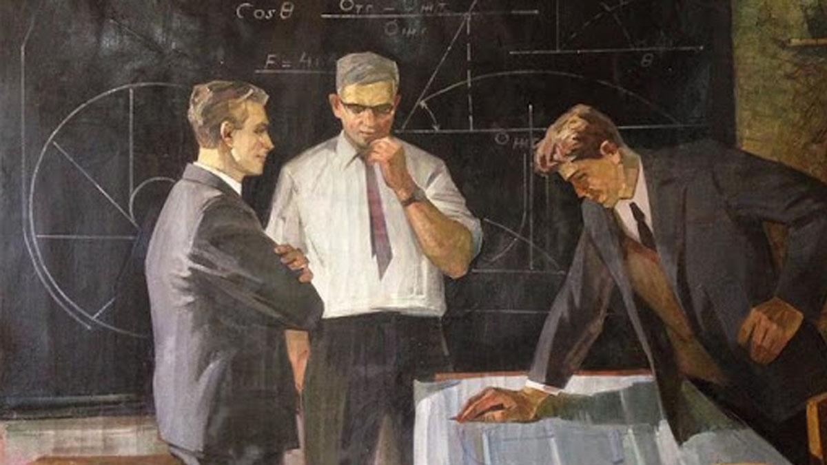 Социальный капитал науки как фактор развития общества 1
