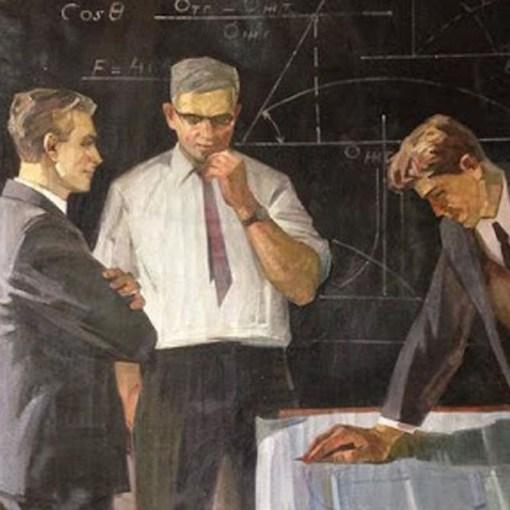 Социальный капитал науки как фактор развития общества 31