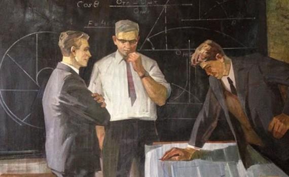 Социальный капитал науки как фактор развития общества 6