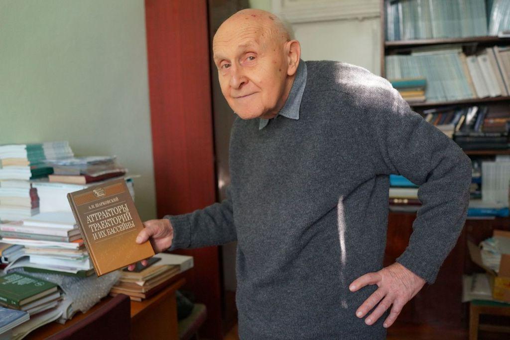 Интервью со всемирно известным математиком А.Н. Шарковским из Киева 39